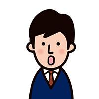 タケシ(仮名) 32歳